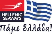 Hellenic Seaways χορηγός ΝΟ Χίου