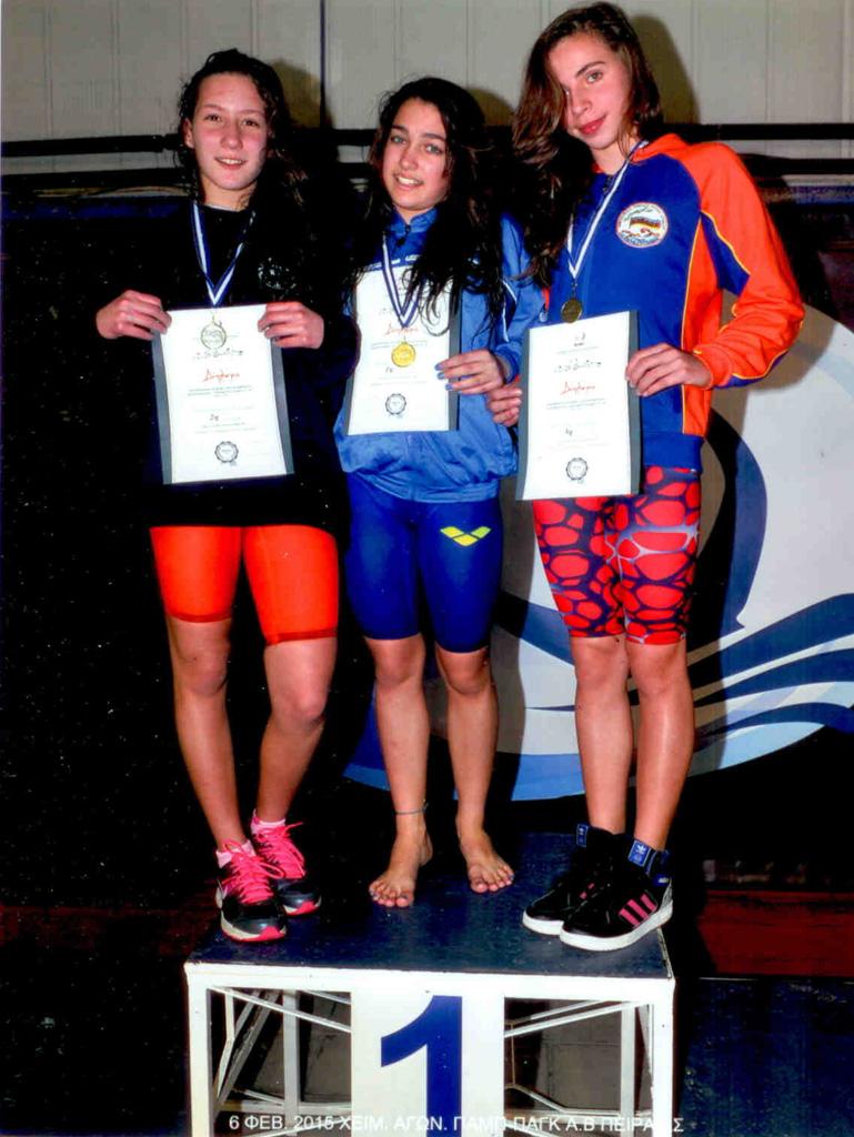 Μαριάνθη Λάρδα - Χρυσό Μετάλλιο 100μ πρόσθιο χειμερινοί αγώνες 2015